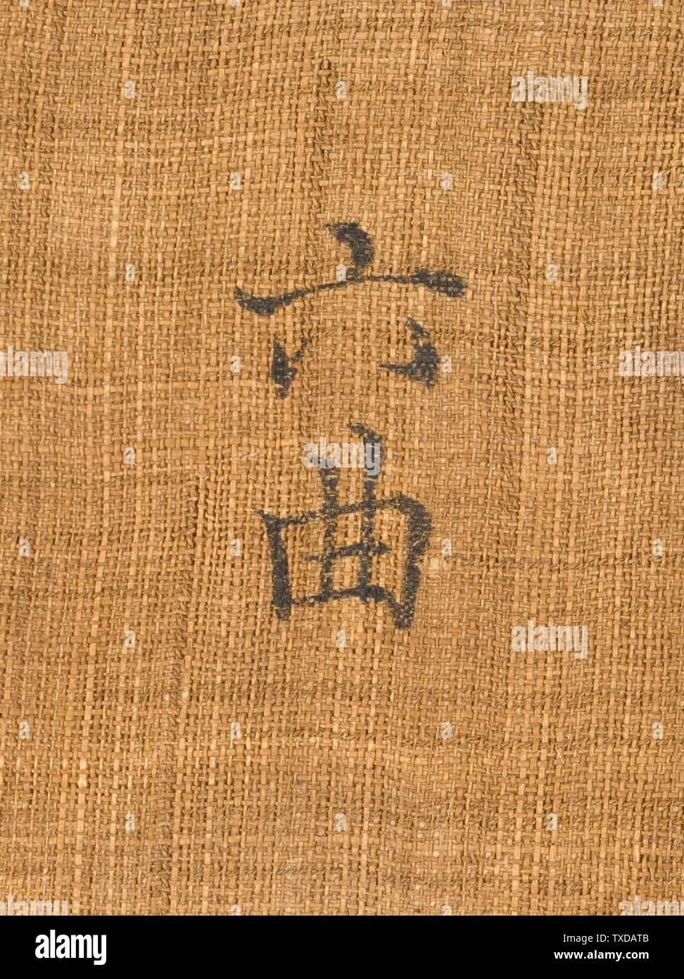 Le sixième des Neuf plis au Mont Wuyi, Chine (image 5 de 5); Corée, Corée, dynastie Joseon (1392-1910), Tableaux du XVIIe siècle défilement suspendu, encre sur ramie ou chanvre image: 20 3/4 x 23 1/8 in. (52,71 x 58,74 cm) ; montage : 48 3/4 x 25 po. (123,83 x 63,5 cm) ; rouleau : 27 1/4 po. (69,22 cm) Acheté avec Museum Funds (M. 2000.15.20) Korean Art; date du XVIIe siècle QS:P571,+1650-00-00T00:00:00Z/7; Banque D'Images