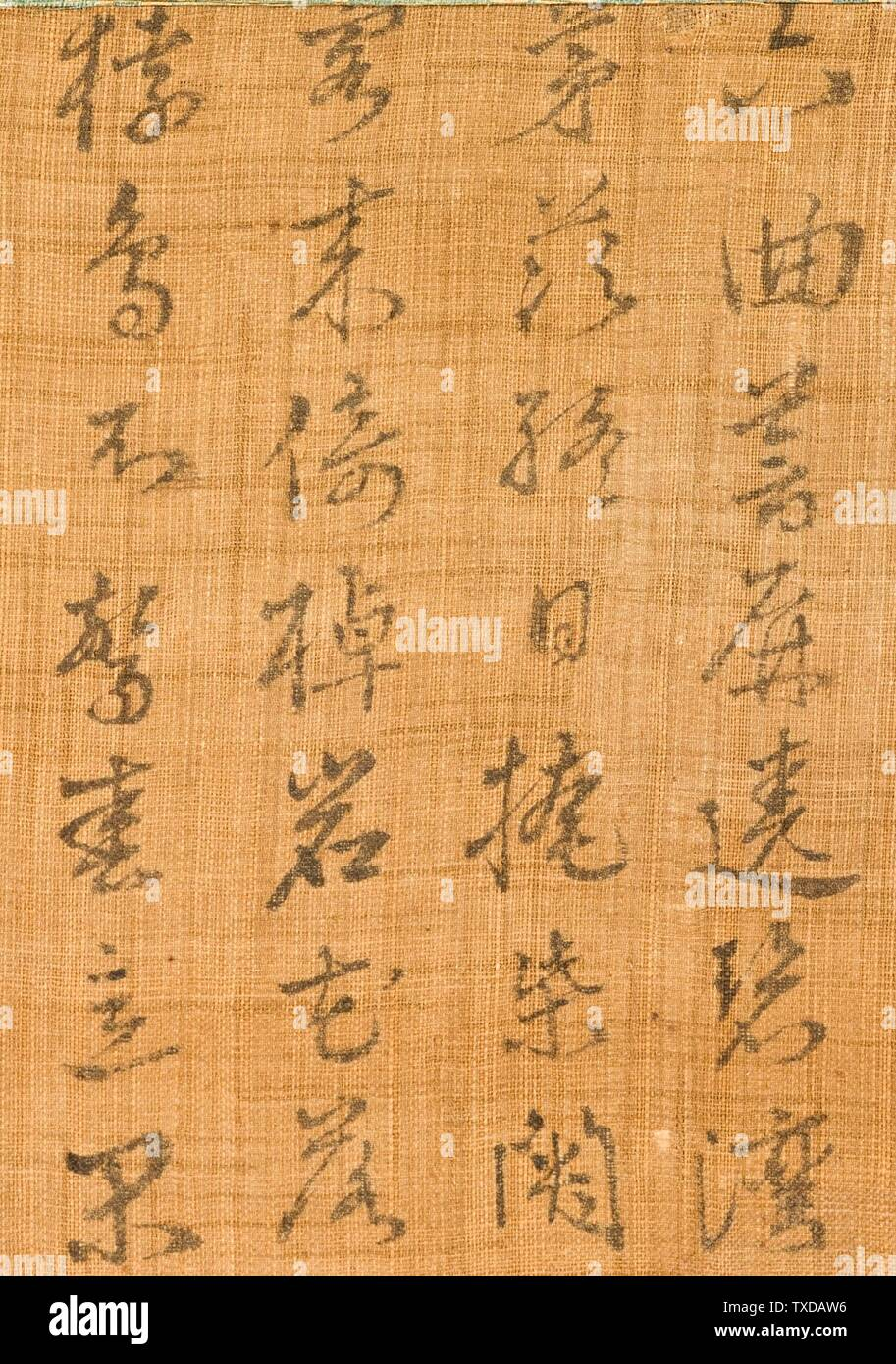 Sixième des Neuf plis au Mont Wuyi, Chine (image 4 de 5); Corée, Corée, dynastie Joseon (1392-1910), Tableaux du XVIIe siècle défilement suspendu, encre sur ramie ou chanvre image : 20 3/4 x 23 1/8 in. (52,71 x 58,74 cm) ; montage : 48 3/4 x 25 po. (123,83 x 63,5 cm) ; rouleau : 27 1/4 po. (69,22 cm) Acheté avec Museum Funds (M. 2000.15.20) Korean Art; date du XVIIe siècle QS:P571,+1650-00-00T00:00:00Z/7; Banque D'Images