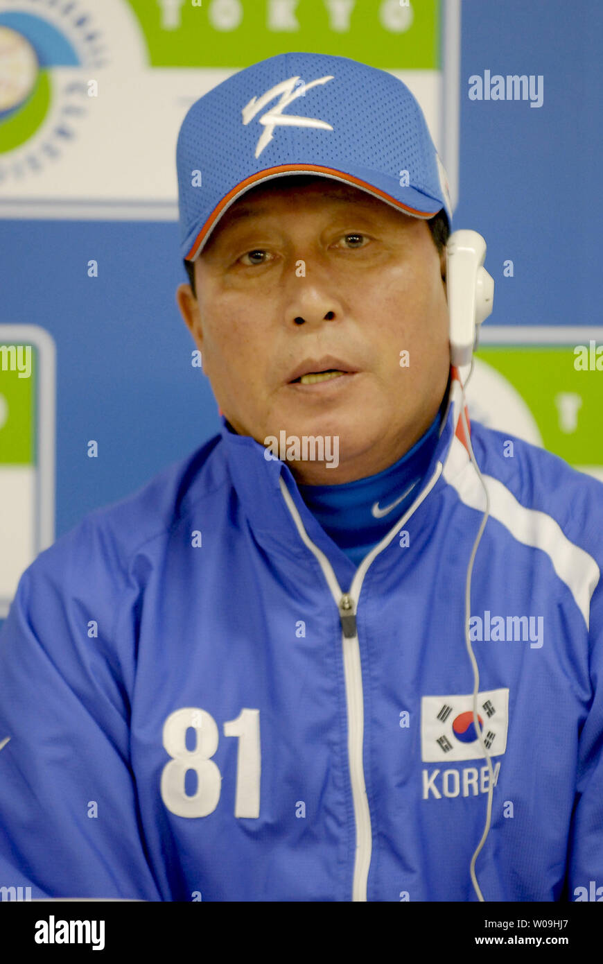 Dans Sik Kim, manager de l'équipe nationale de Corée du Sud participe à une conférence de presse à Tokyo Dome, à Tokyo, Japon, le 4 mars 2009. (Photo d'UPI/Keizo Mori) Photo Stock