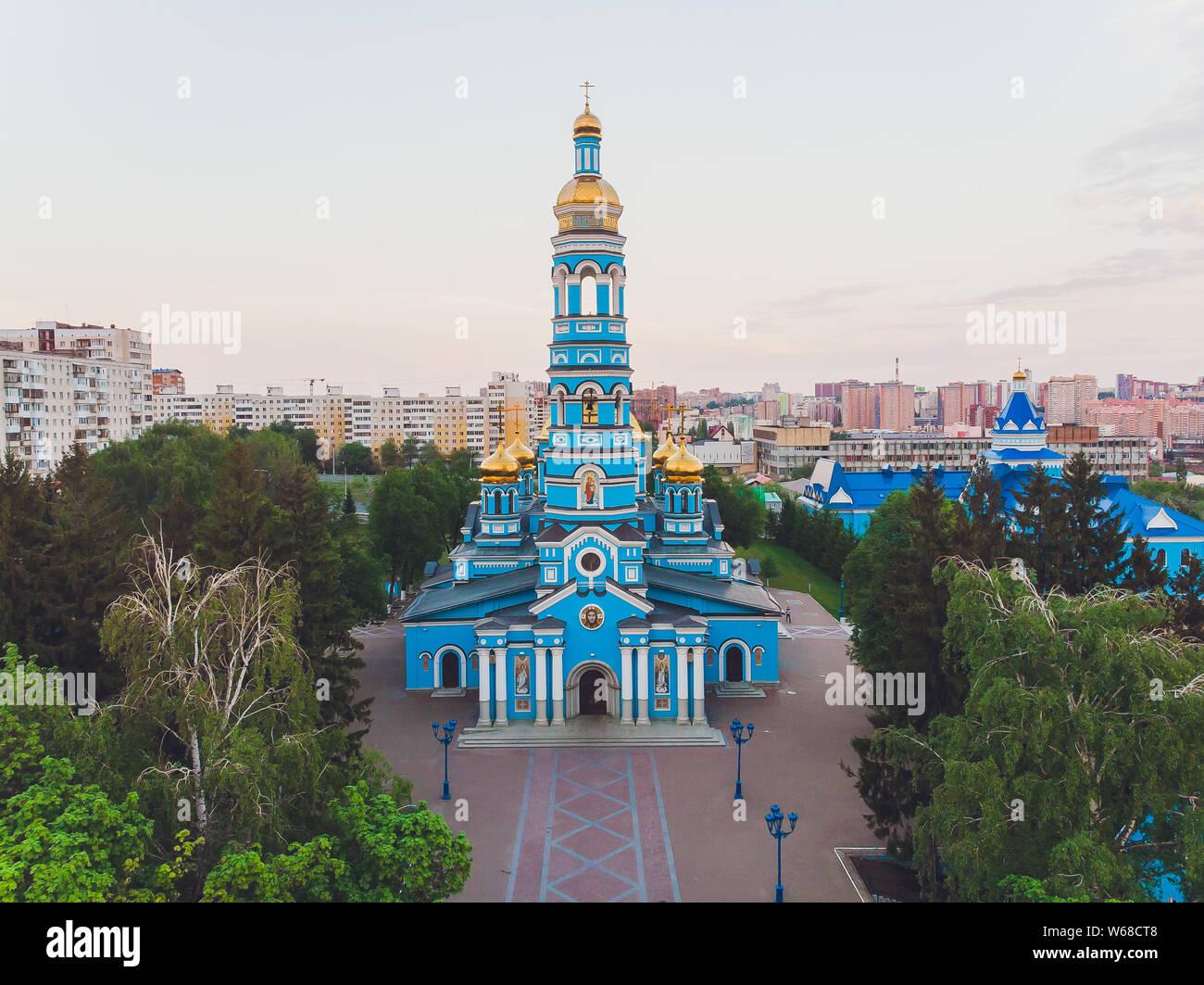 La Russie. Ufa. L'église de la Nativité de la Bienheureuse Vierge Marie. Banque D'Images