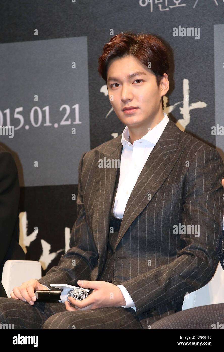 Qui est Lee Min Ho datant dans la vie réelle