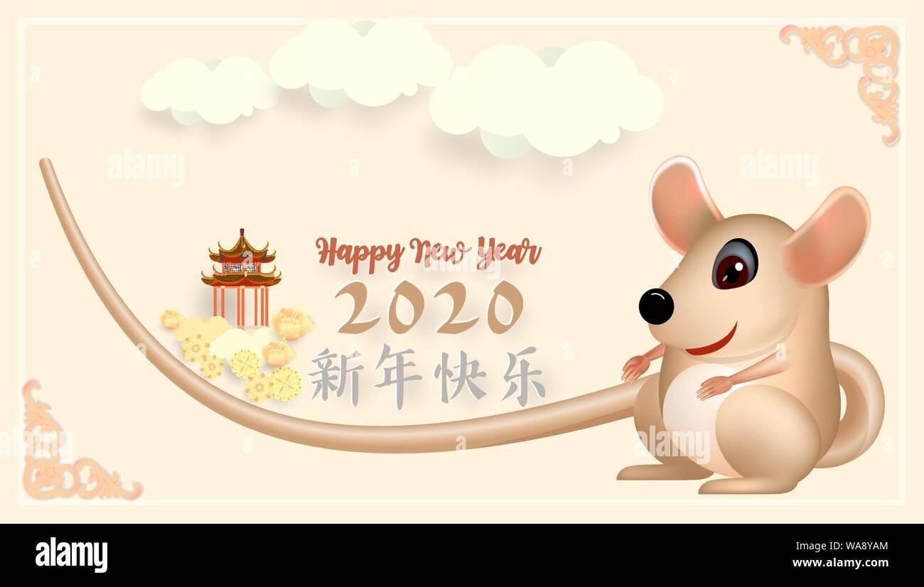 Le nouvel an chinois 2020 Carte de souhaits avec mignon rat, signe du zodiaque, sur fond rose clair. Vector illustration. Illustration de Vecteur