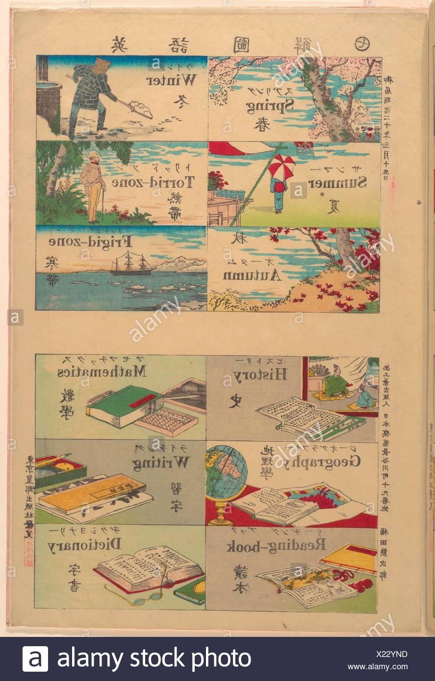 Dictionnaire Illustré. Artiste: l'Artiste non identifié; période: période Meiji (1868-1912); Date: 1887; Culture: Japon; moyen: estampe Polychrome; Photo Stock