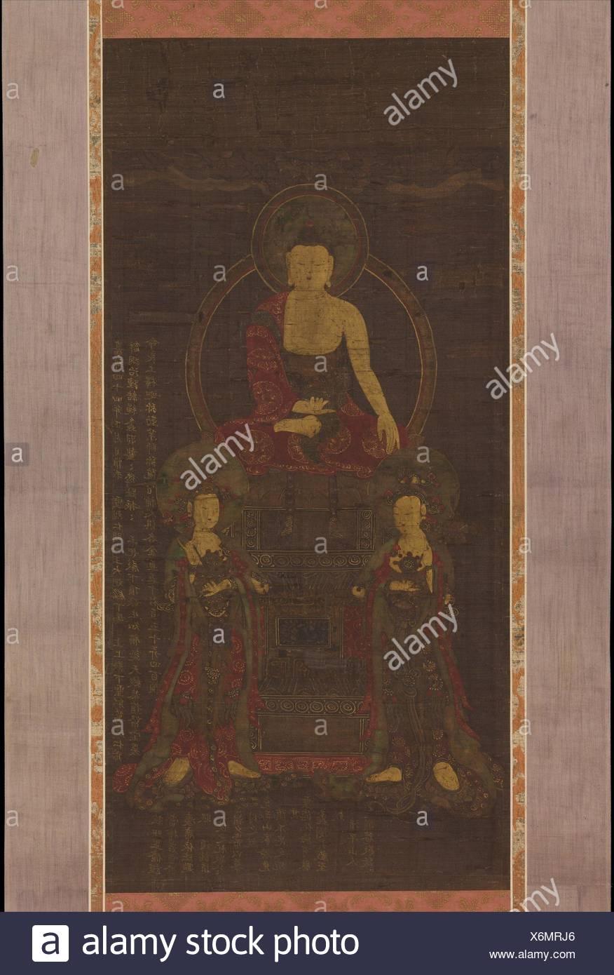 """Ì""""ê°€ì'¼Ì¡'ë ì""""¡°ì"""" /釦¿'è ä'‰Šåoe aeoeé-°å®®/triade Shakyamuni. Artiste: l'Artiste non identifié; période: dynastie de Joseon (1392-1910); Date: 1565; Culture: Photo Stock"""