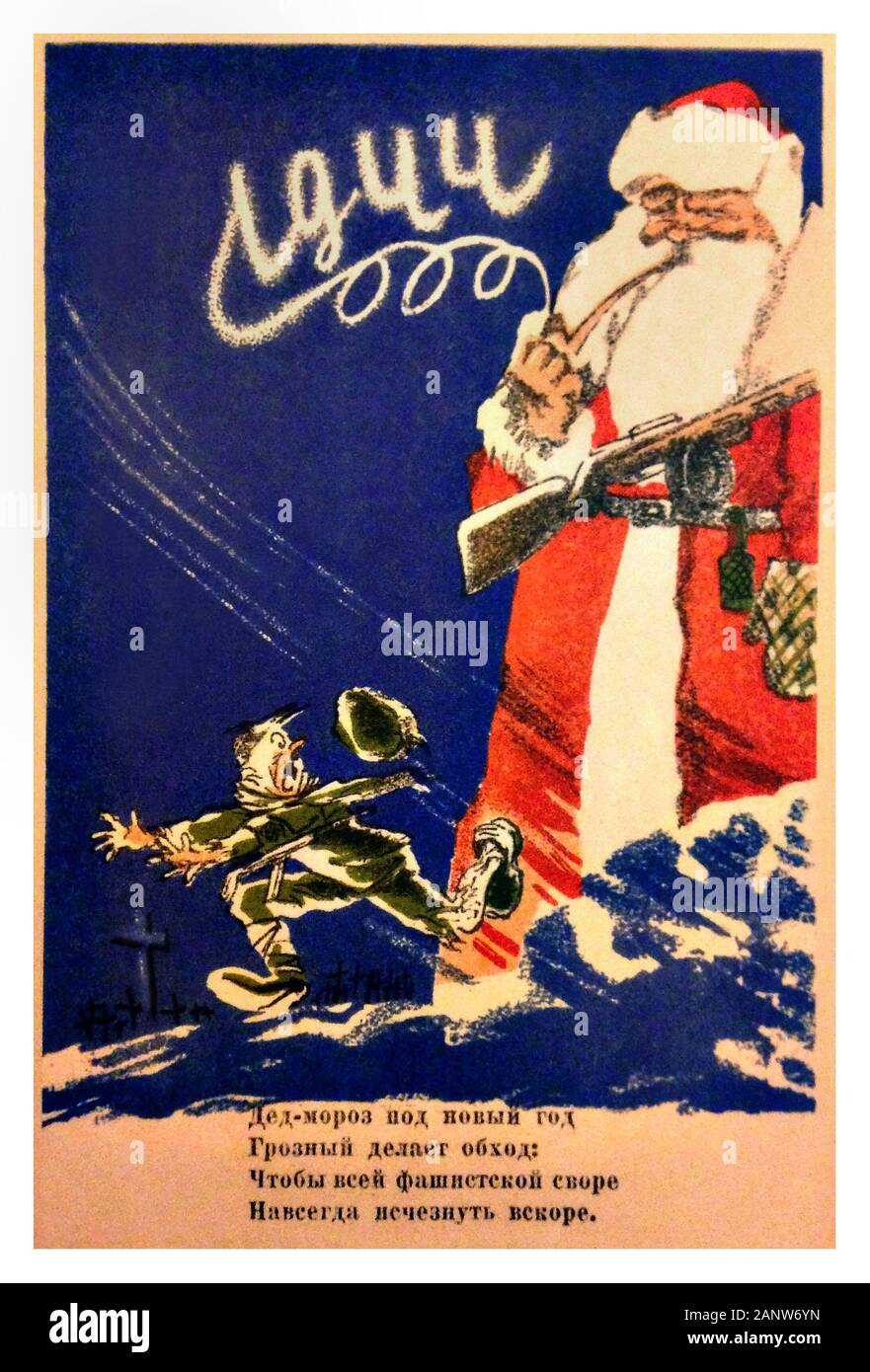 Buon Natale Fascista.Christmas World War Ii Immagini E Fotos Stock Alamy