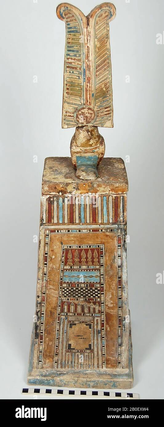 FOGLI consecutivi di mogano impiallacciato indiano 18 x 32 cm IM#5 intarsiato