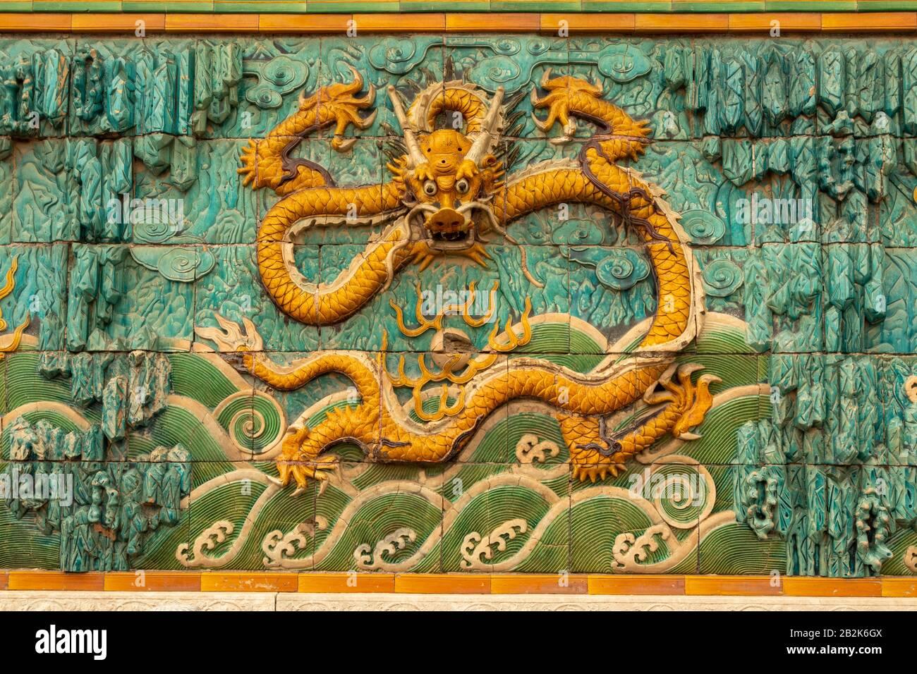 Schermo di nove draghi, ingresso al Palazzo Della Longevità Tranquilla, la Città Proibita, Pechino, Cina Foto Stock