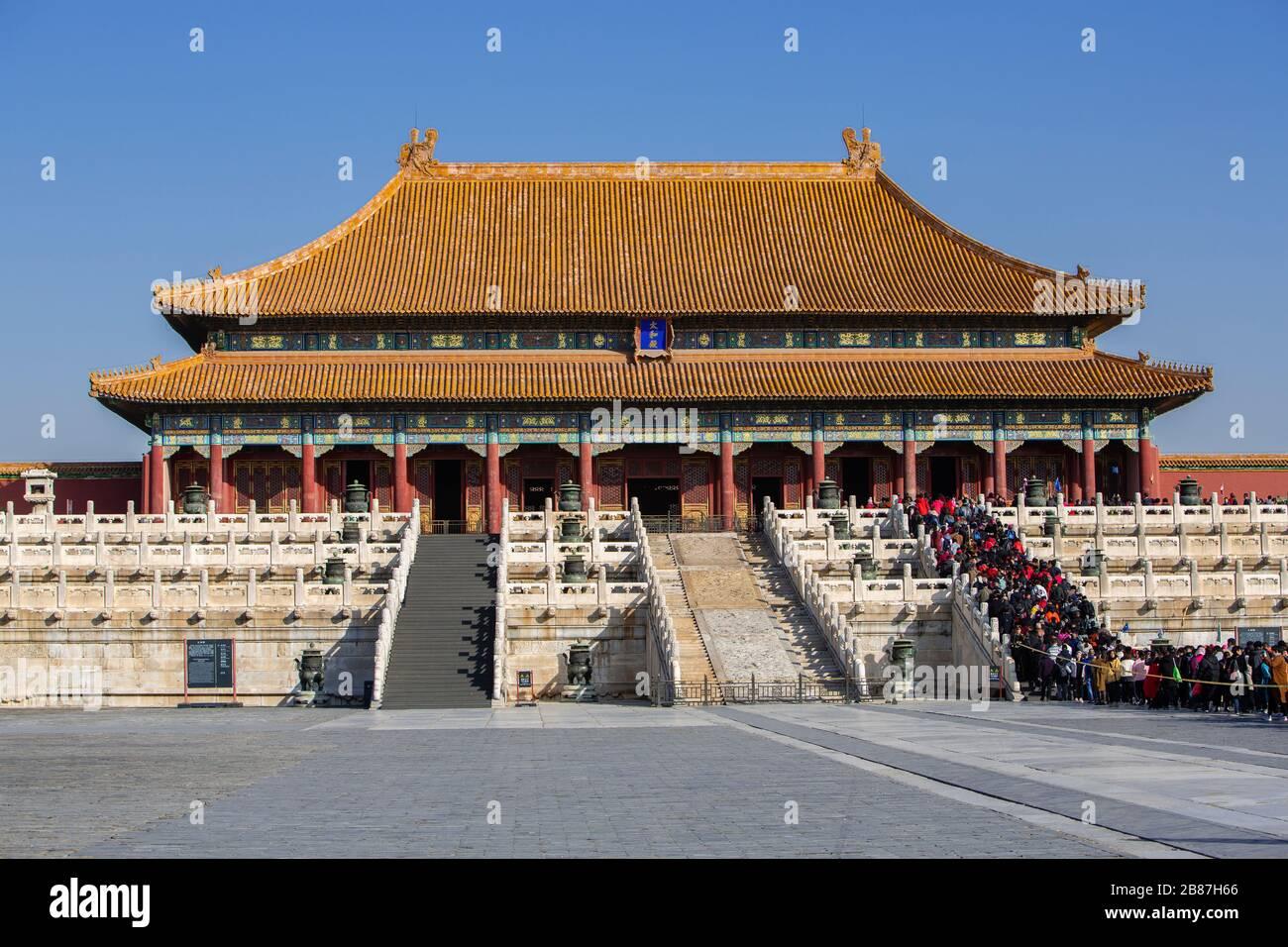 Città Proibita di Pechino, Cina Foto Stock