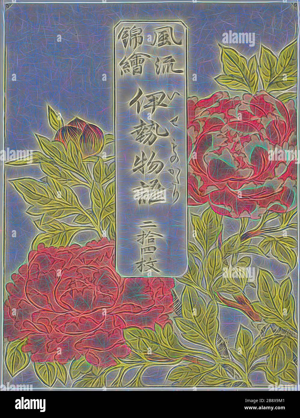 Wrapper stampato a colori per la serie Furyu Nishiki-e ISE Monogatori, c. 1772/73, Katsukawa Shunsho ?? ??, giapponese, 1726-1792, Giappone, stampa a blocchi di legno a colori, totale: 63,5 x 40,8 cm, immagine: 17,5 x 13,5 cm, Reimagined by Gibon, design di luce calda e allegra di luminosità e raggi di luce radianza. Arte classica reinventata con un tocco moderno. La fotografia ispirata al futurismo, che abbraccia l'energia dinamica della tecnologia moderna, del movimento, della velocità e rivoluziona la cultura. Foto Stock