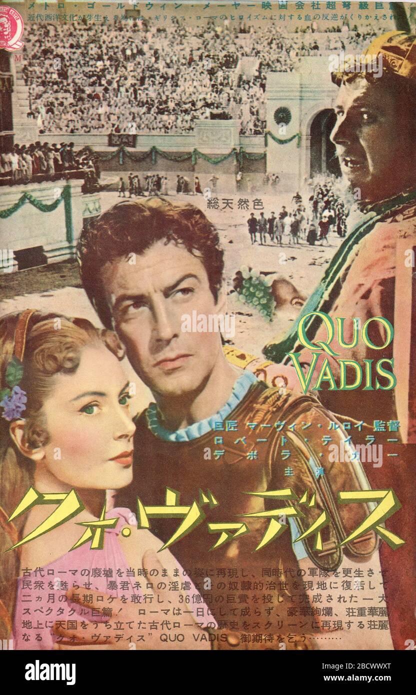 日本語: 『クォ・ヴァディス』は1951年のアメリカ合衆国の映画。この ...