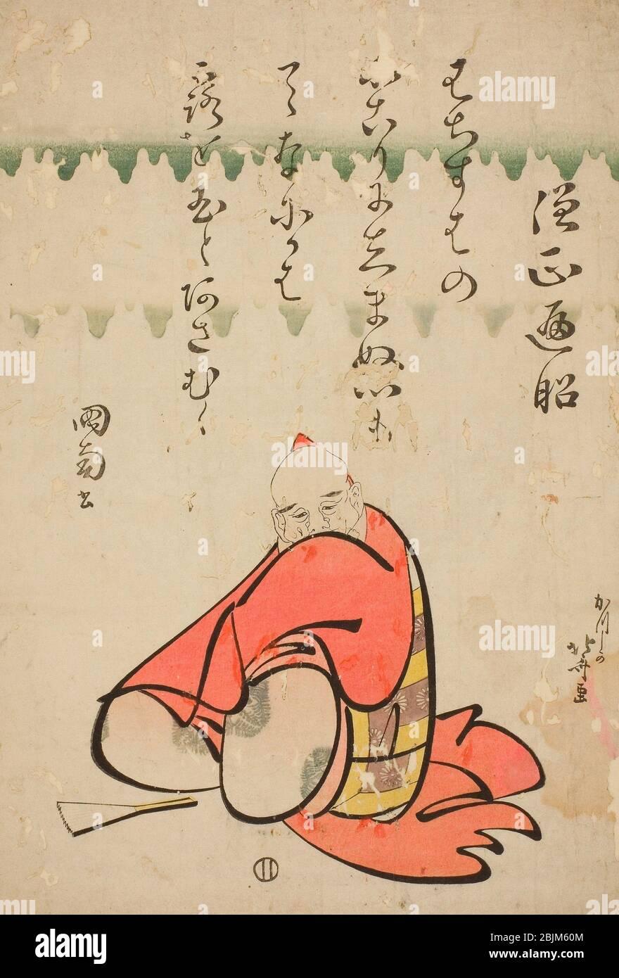 Autore: Katsushika Hokusai. Il poeta Sojo Henjo, dalla serie sei Poeti immortali (Rokkasen) - c. 1810 - Katsushika Hokusai '> o--Z giapponese, Foto Stock