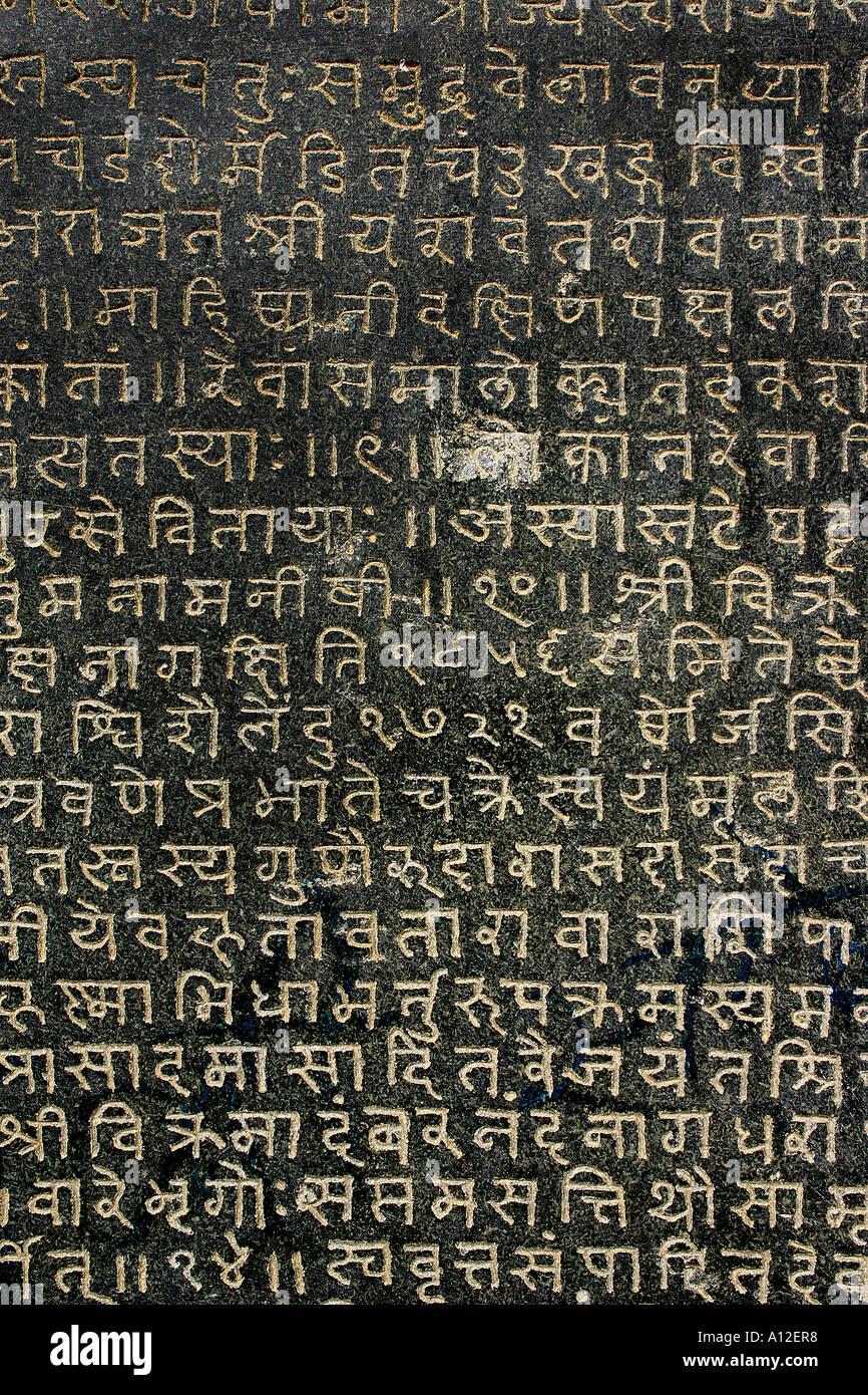 Lingua sanscrita script sul muro di pietra del sito patrimonio mondiale Ahilayabai tempio Maheshwar Madhya Pradesh India - 75151 RSC Immagini Stock