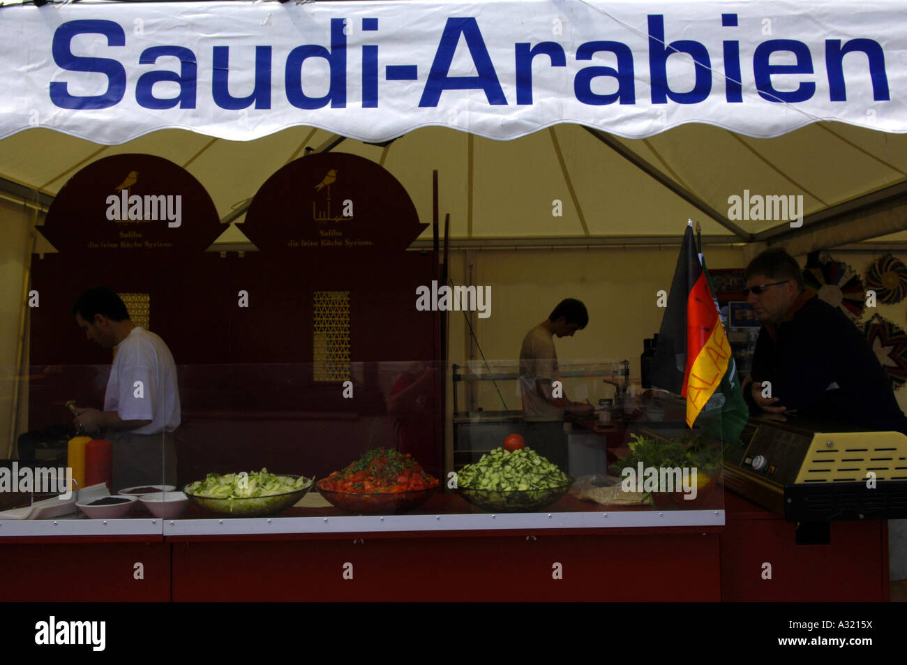 Saudi Arabian arabien saudita tenda cibo fanfest Amburgo Germania world cup 2006 soccer football cucina internazionale Immagini Stock