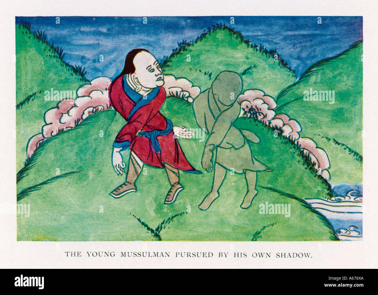 Il mito del Tibet Musulman Immagini Stock