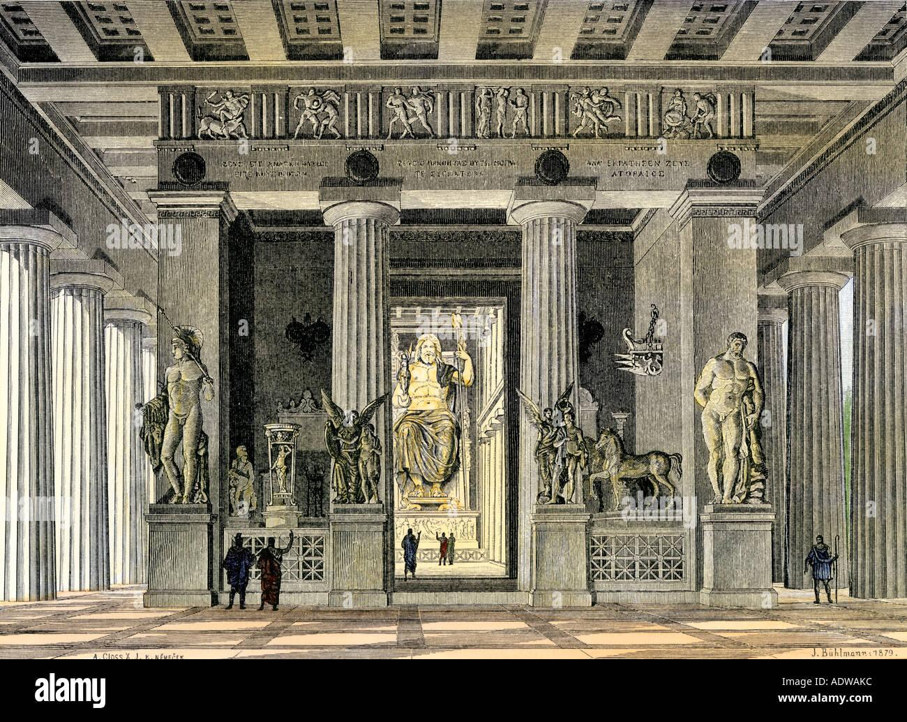 Zeus Architettura D Interni.Interno Del Tempio Di Zeus Ad Olimpia Antica Grecia Colorate A Mano