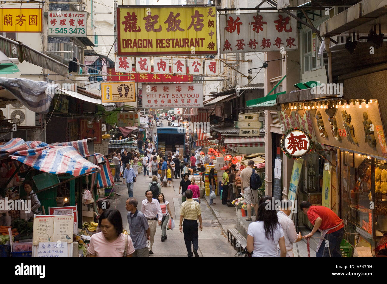 Gage Street, quartiere centrale, Hong Kong, Cina, Asia Immagini Stock
