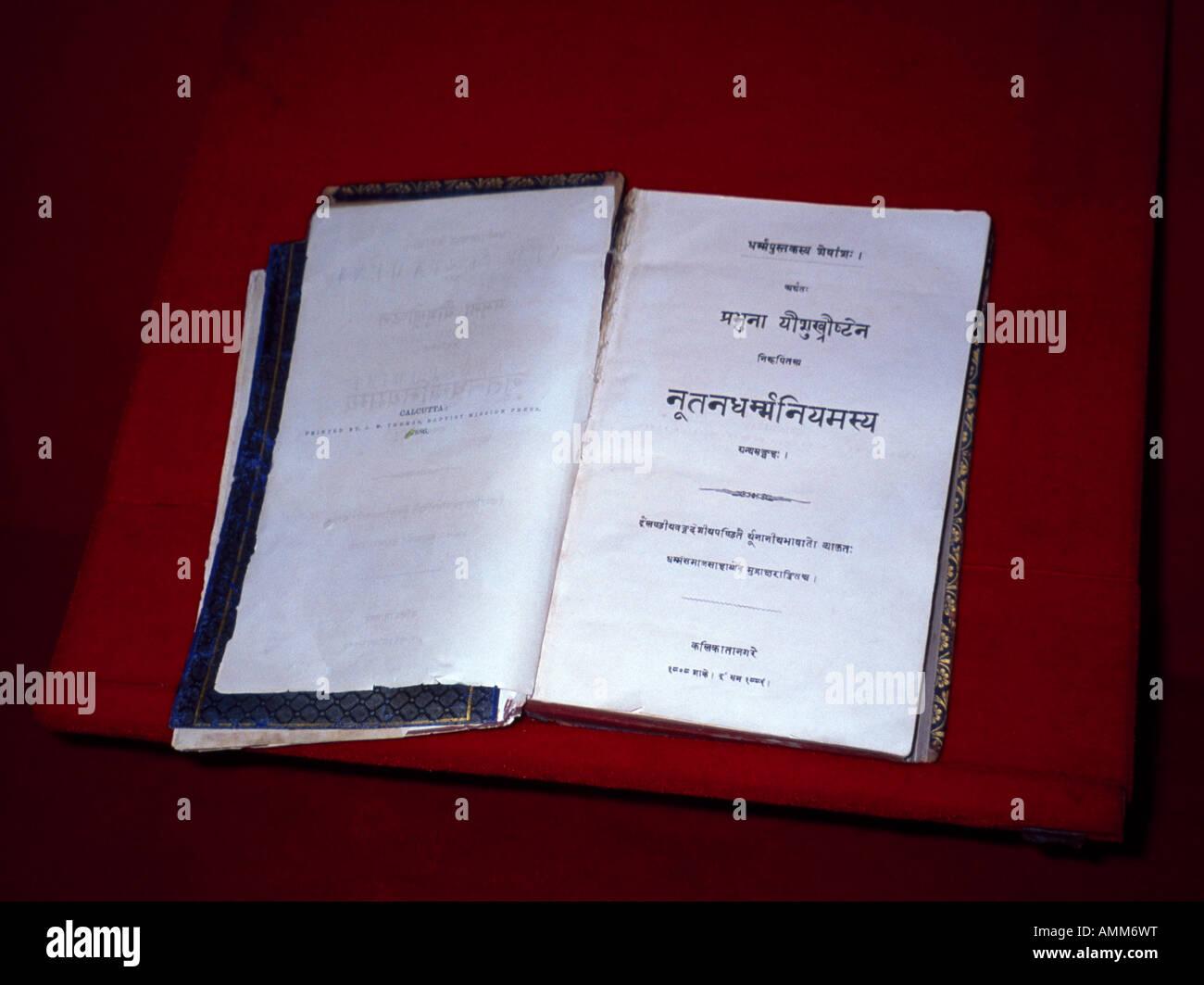 Il sanscrito la Bibbia Krishnapuram Palace Museum Kerala India Immagini Stock