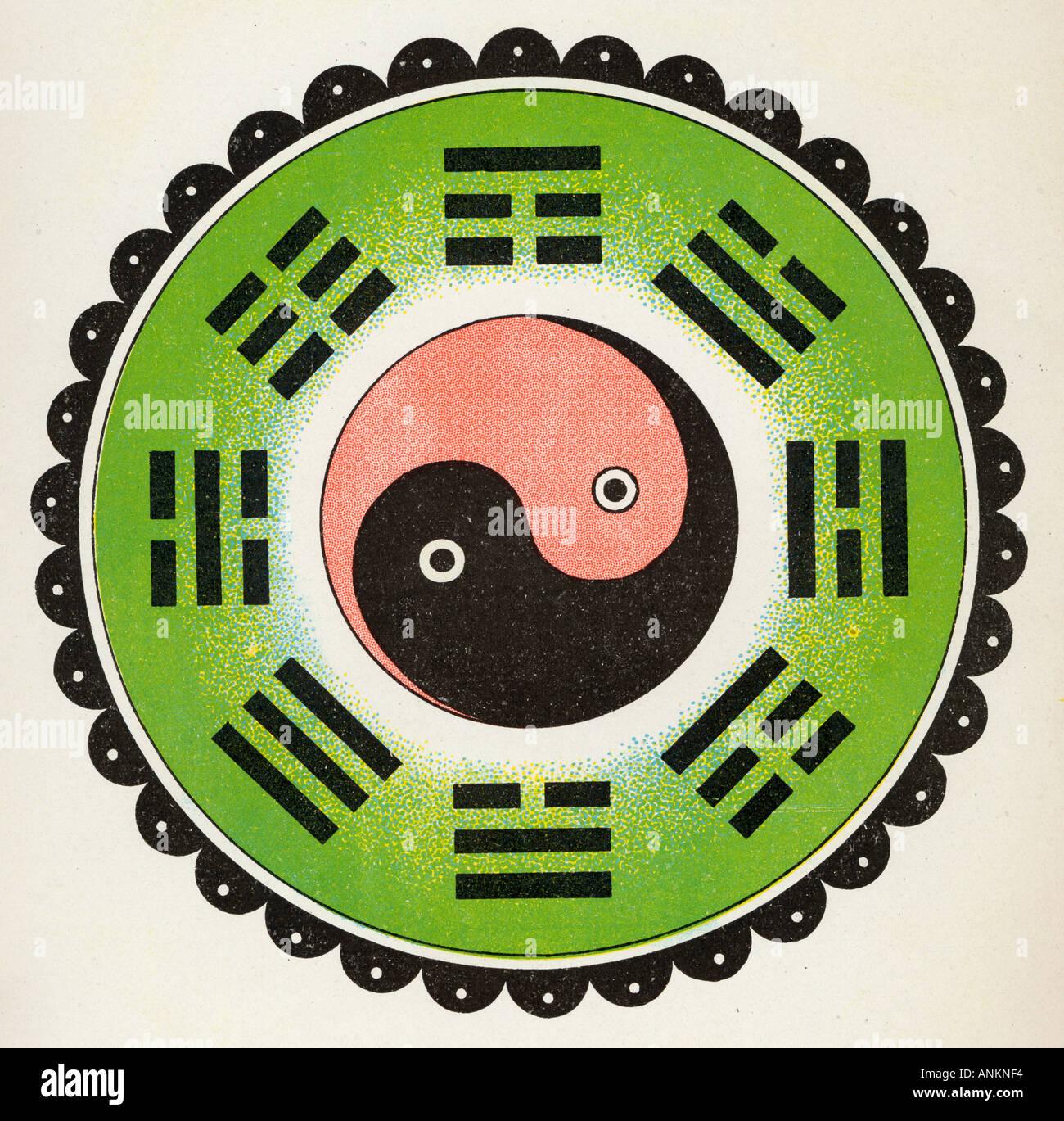 H Dore Ying e Yang Immagini Stock