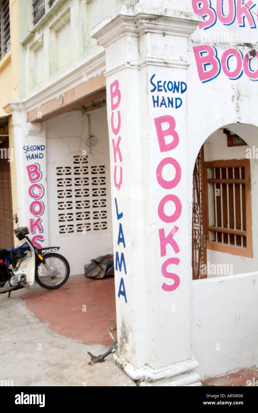 Seconda mano, libro, shop, rivenditore, Copyright, Licenza, intellettuale, diritti di proprietà e non per rivendita, libreria, copyright, Foto Stock