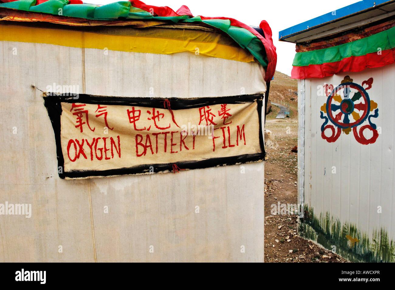 Offerta batteria ossigeno film, Nam Tso lake, Tibet Immagini Stock
