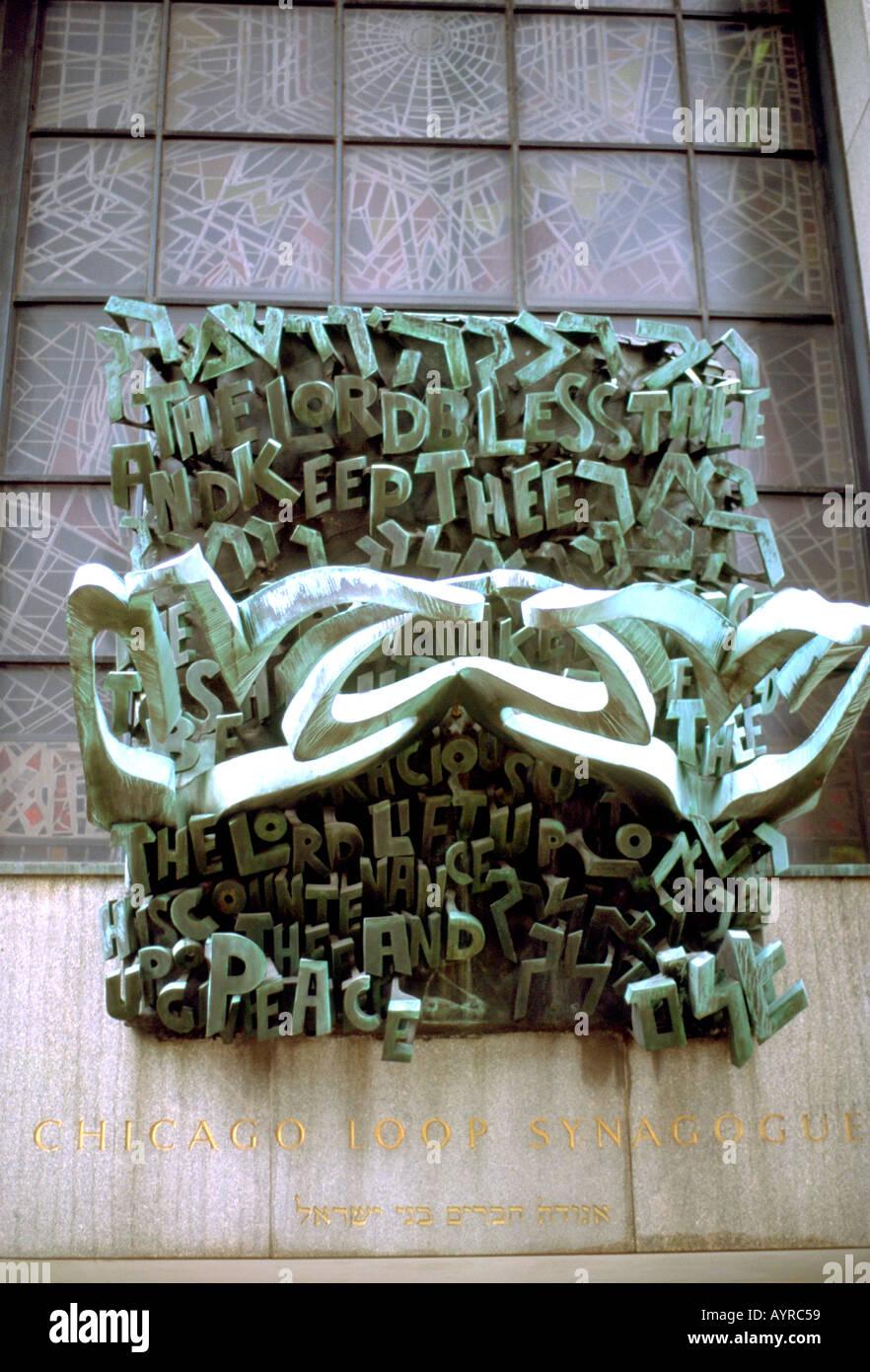 I religiosi Arte Scultura su Chicago Loop sinagoga. Chicago Illinois USA Immagini Stock