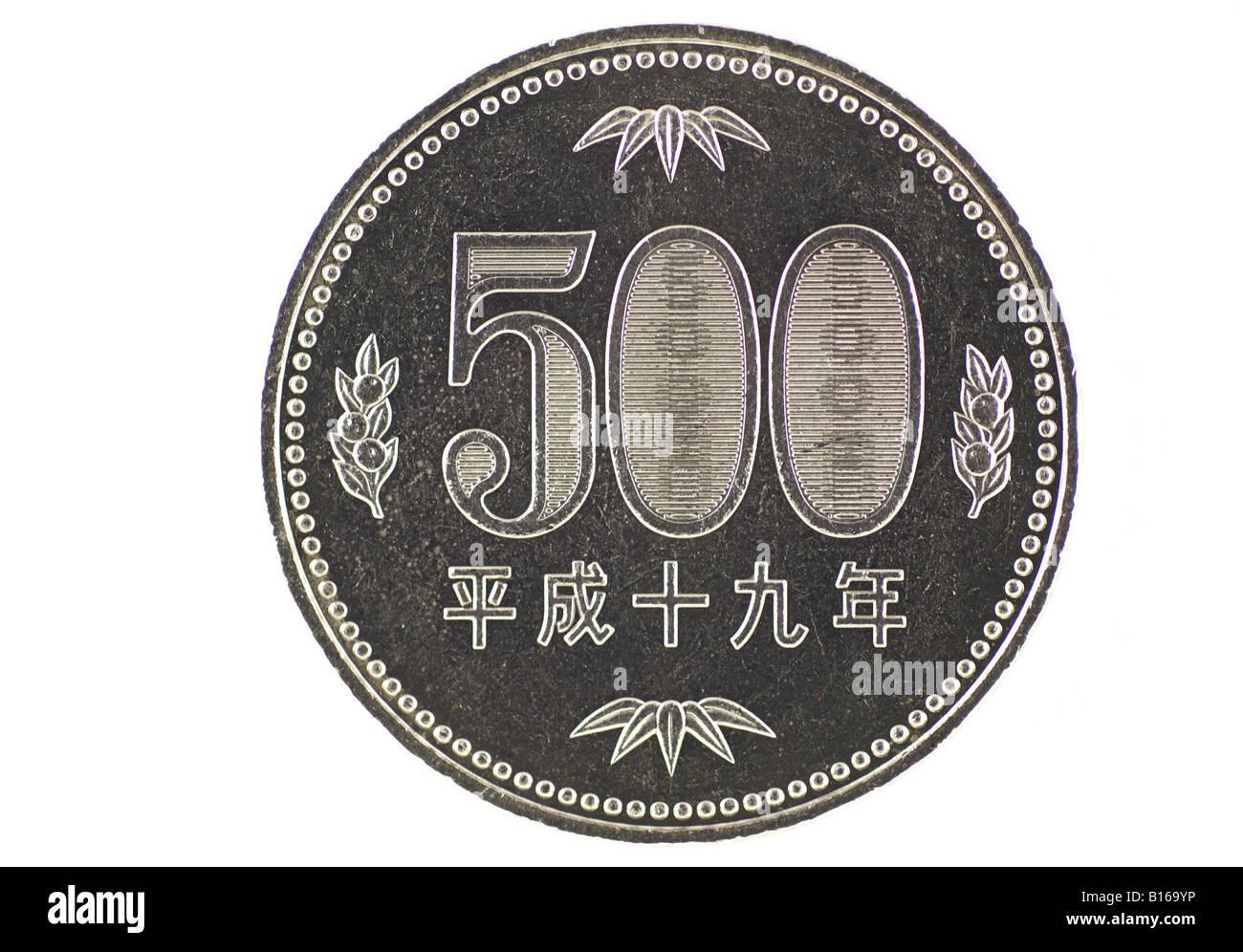9c8a718601 Moneta Yen Giapponese Immagini & Moneta Yen Giapponese Fotos Stock ...