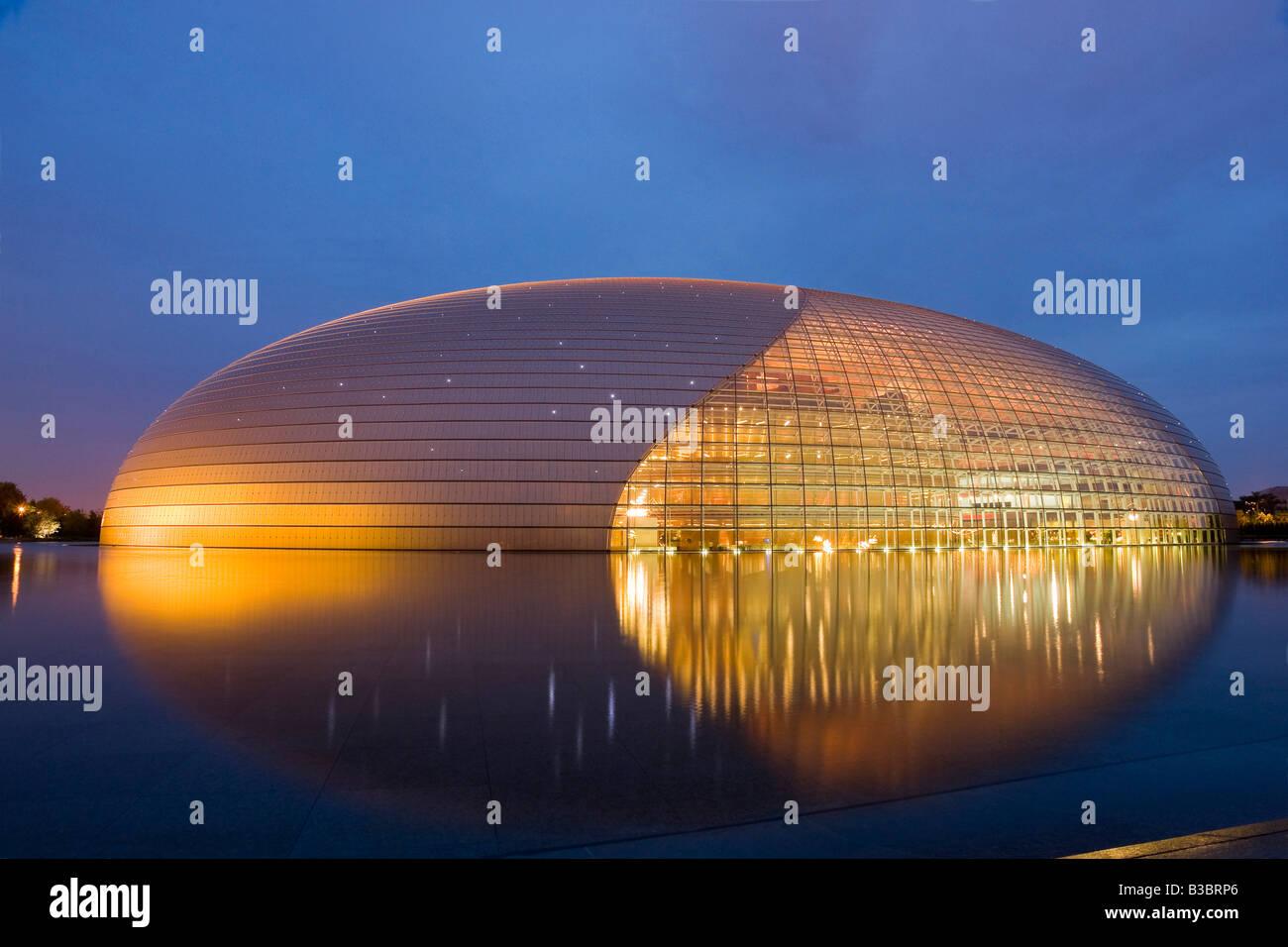 Cina, Pechino,Tiananmen, Pechino Nazionale Grand Theatre, l'uovo Immagini Stock