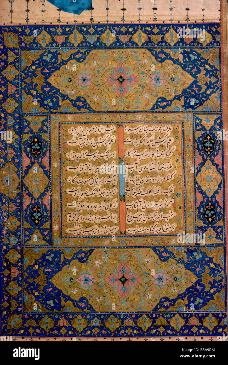 Khawran Museo di Arti Decorative a Teheran in Iran Medio Oriente Immagini Stock