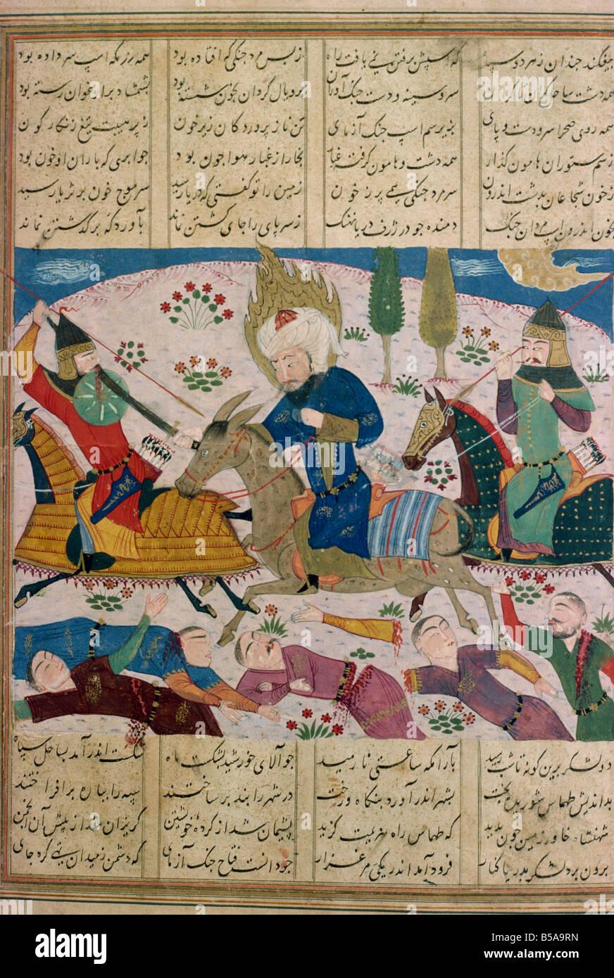 Manoscritto Khawian Homo Museo di Arti Decorative a Teheran in Iran Medio Oriente Immagini Stock