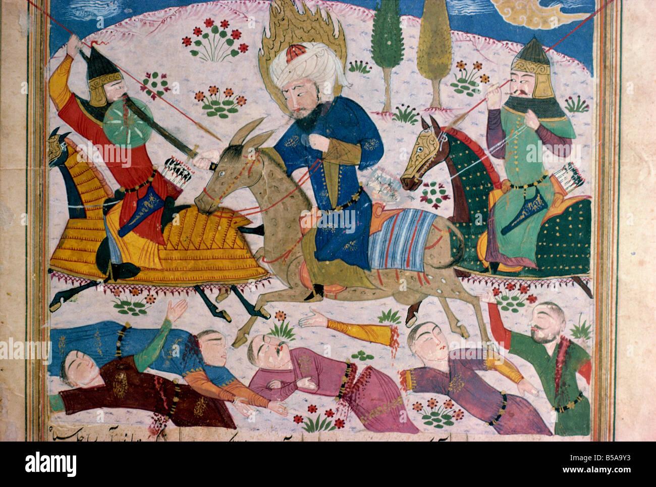 Nama Kwawrain Museo di Arti Decorative Tehran iran medio oriente Immagini Stock