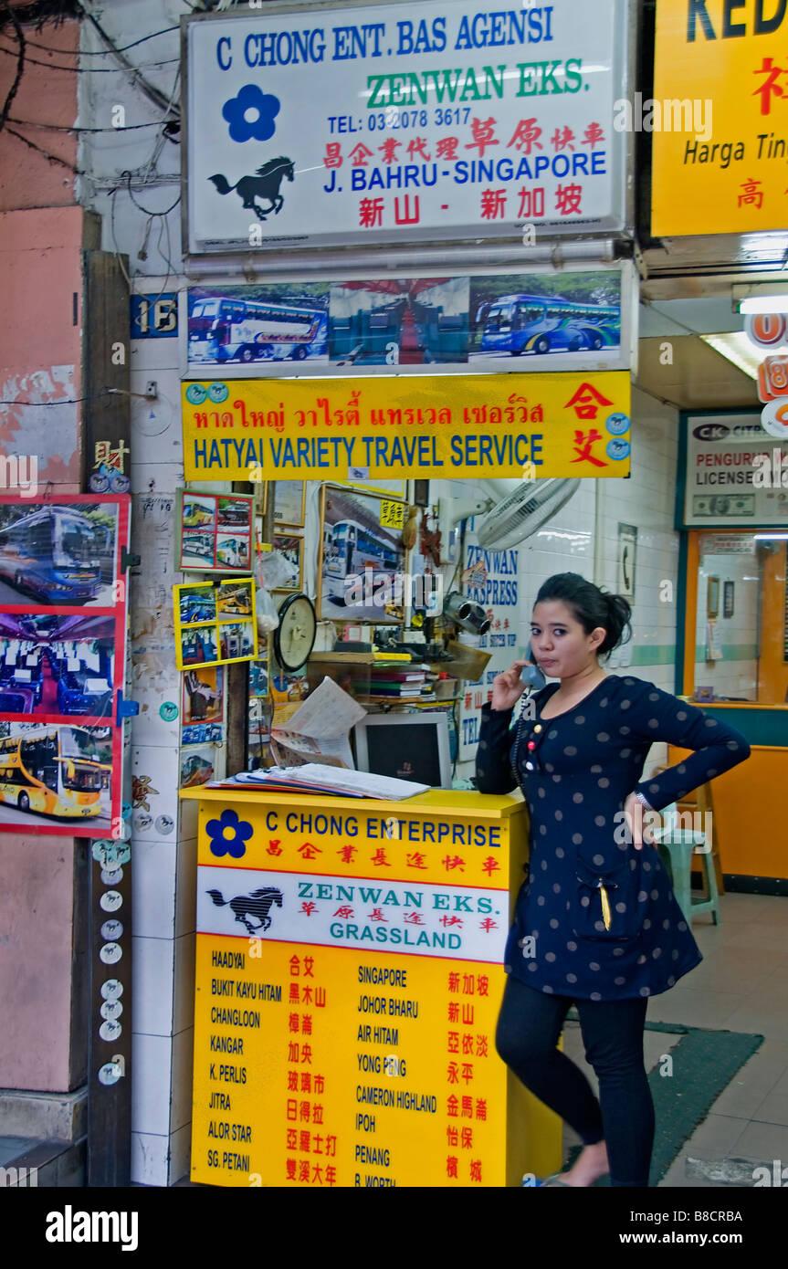 Malaysia malese Kuala Lumpur budget economici backpackers inn hotel centro città vicino a Chinatown Immagini Stock