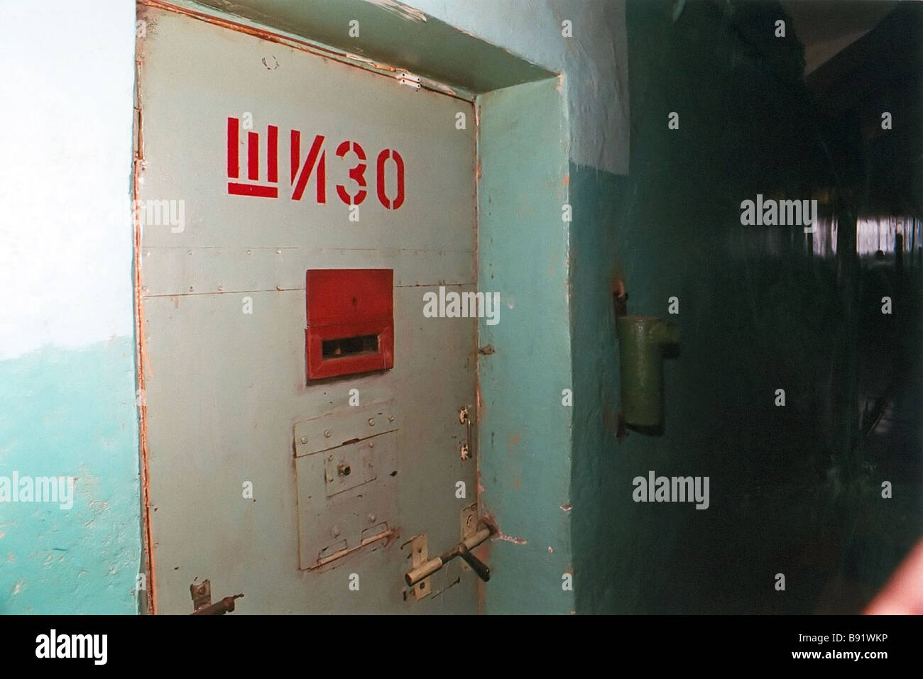 Minime di Sicurezza Impianto di correzzione 5 nel villaggio di Metallostroy Immagini Stock