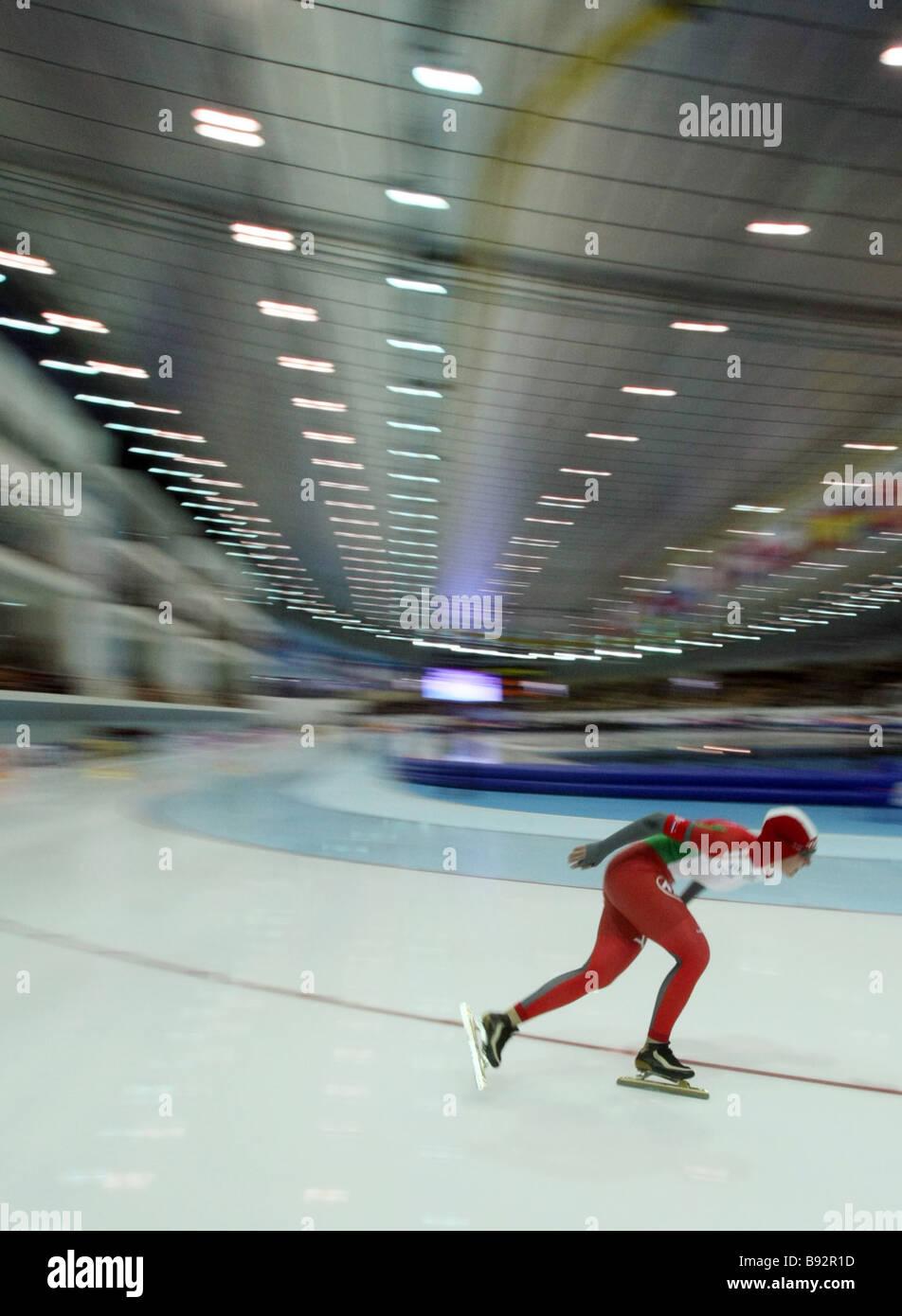 Il Parlamento Skating Championships in Kolomna la Regione di Mosca Foto Stock