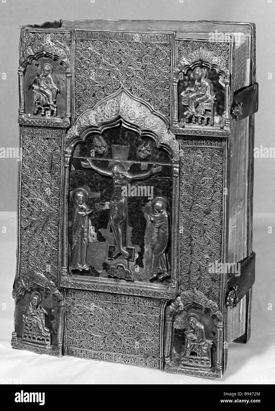 L'impostazione di un volume del Testamento fatta a Mosca dalla collezione dell'armeria del Cremlino di Mosca Immagini Stock