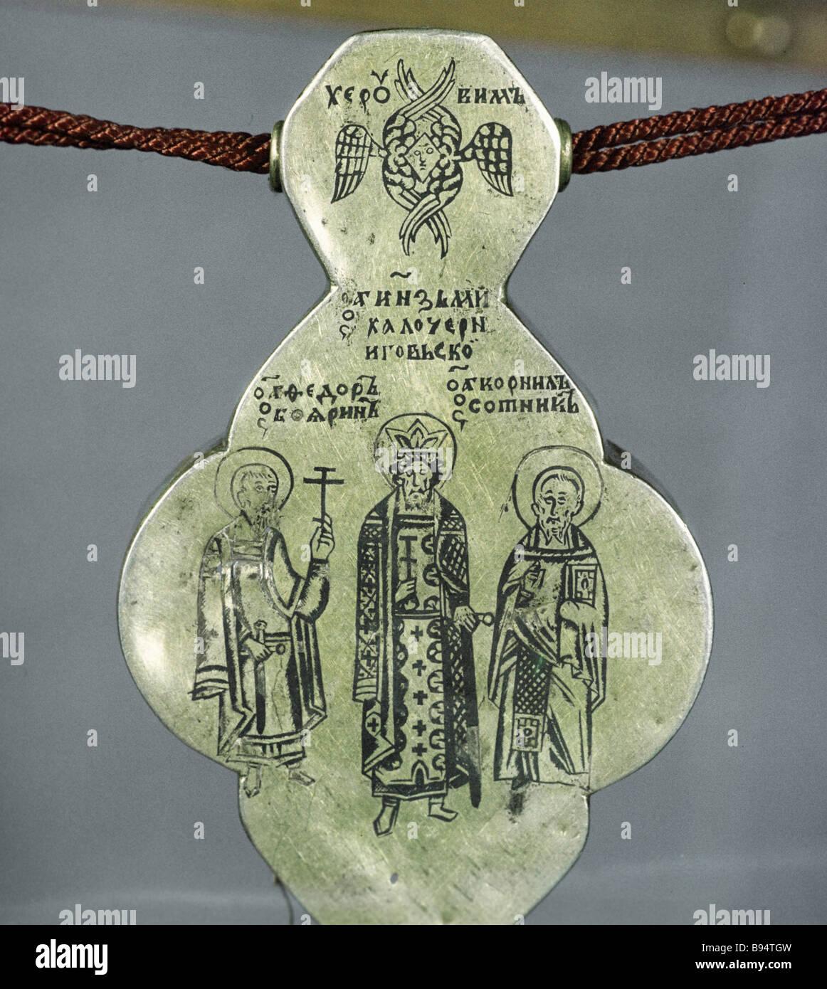 Torace in argento con nielloed immagini di santi Immagini Stock