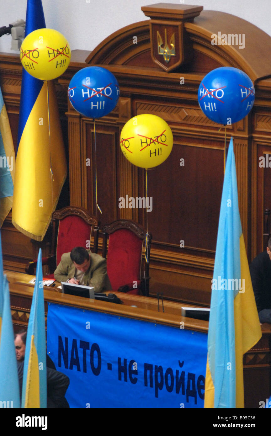 Gli avversari di Ucraina NATO Piano di Azione vanificata ancora un altro incontro nazionale della Rada suprema il Immagini Stock
