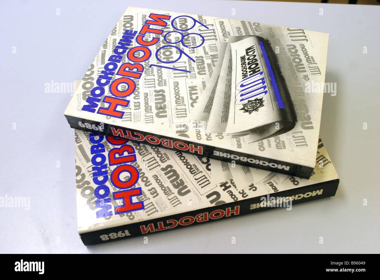 Una copia del Moskovskiye Novosti prenota con tutti i numeri della rivista per il 1989 un edizione facsimile Immagini Stock