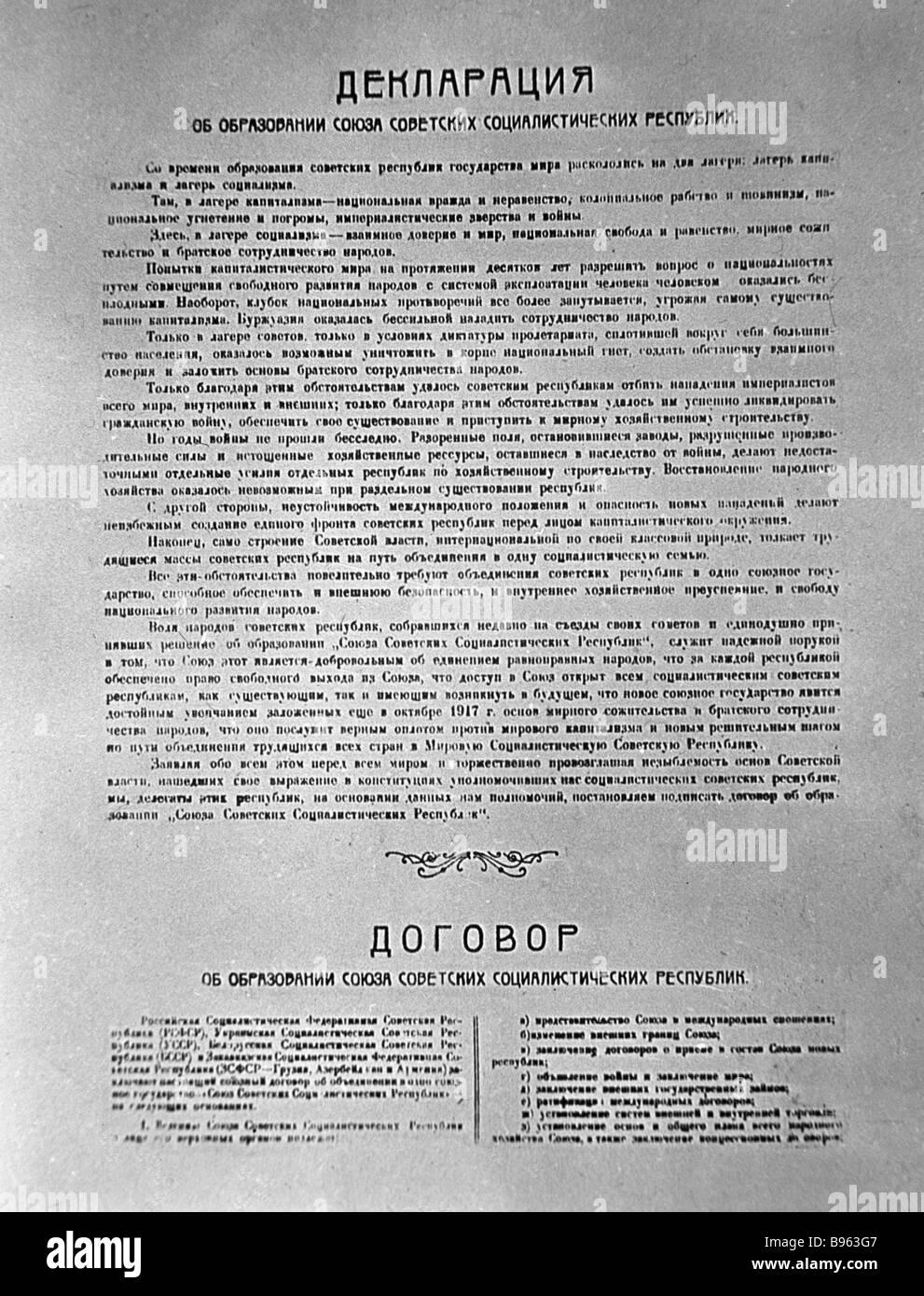 La dichiarazione e il trattato che istituisce l'Unione delle Repubbliche socialiste sovietiche sono state adottate Immagini Stock