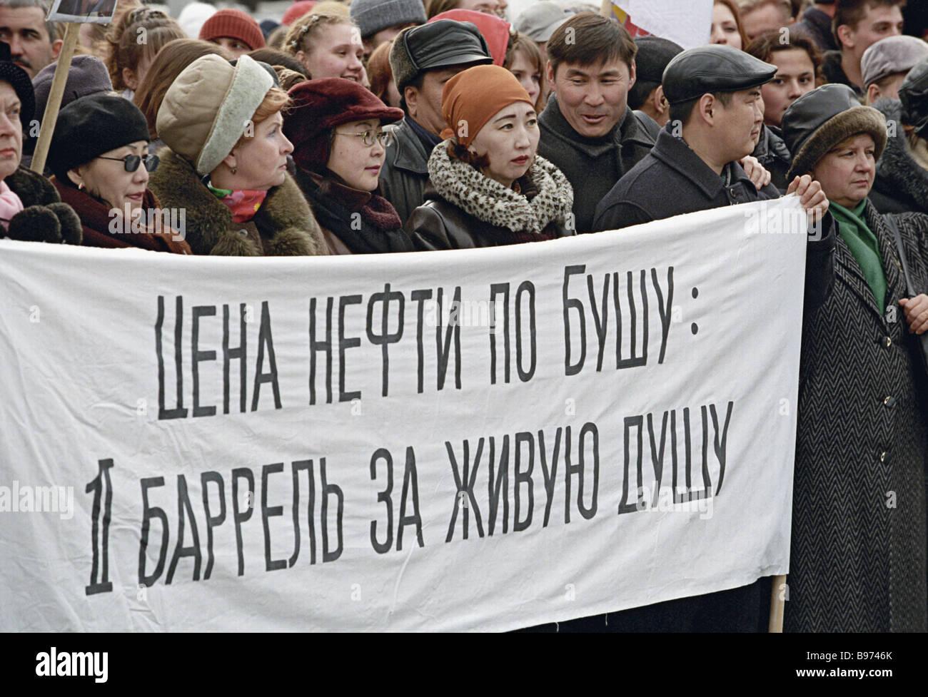 Il Russo Partito Popolare raccolse sulla piazza Slavyanskaya a Mosca s centro in segno di protesta contro la guerra Immagini Stock