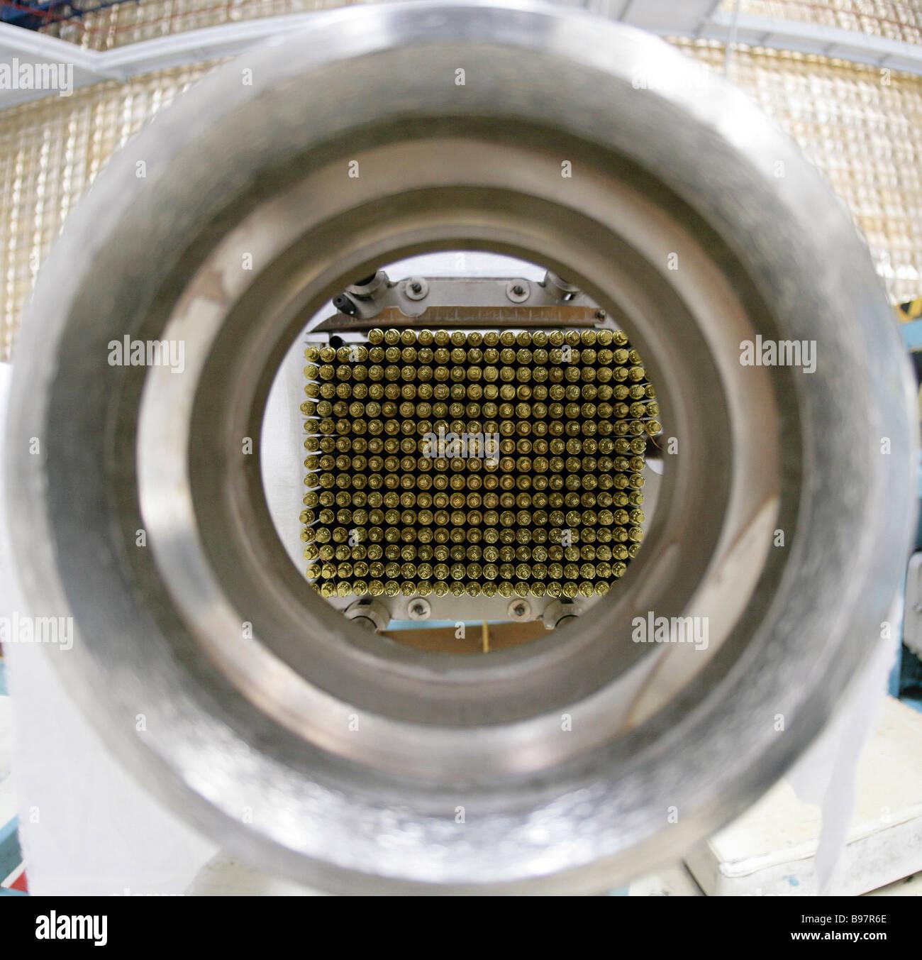 Gli elementi di combustibile per centrali nucleari producono di Novosibirsk concentrato chimico impianto Immagini Stock