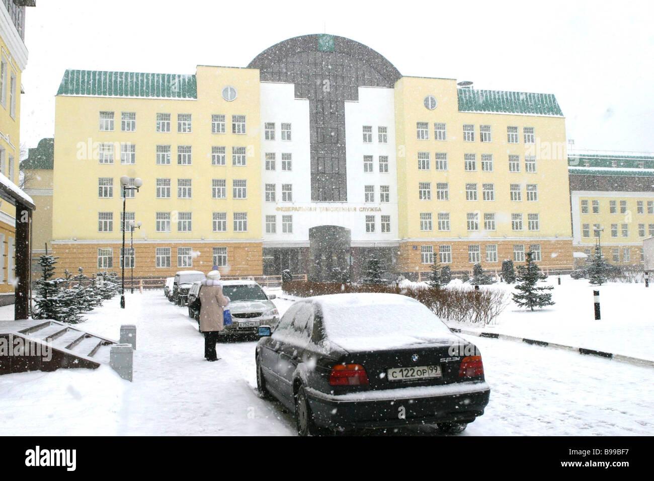 Un edificio del Servizio Federale Doganale Immagini Stock