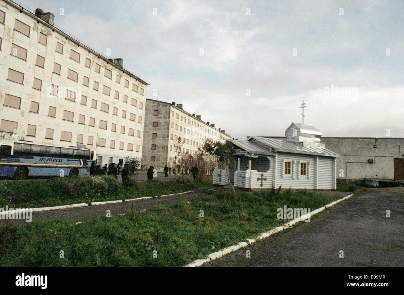 Vista dell'insediamento di Vidyaevo Immagini Stock