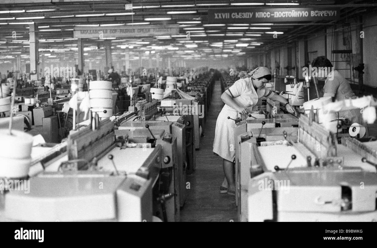 Il Tiraspol fabbrica tessile Immagini Stock