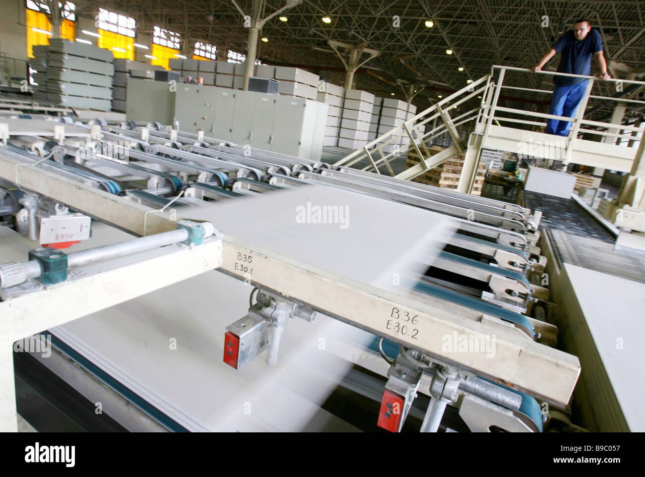 Cartongesso Knauf : In cartongesso produzione presso il knauf il gruppo tedesco di
