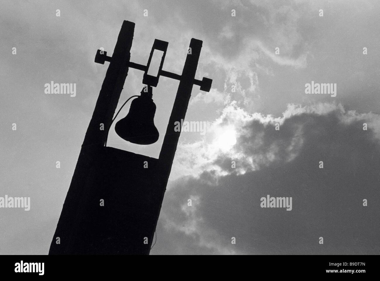 Khatyn Bell ricorda di eventi tragici della seconda guerra mondiale Immagini Stock