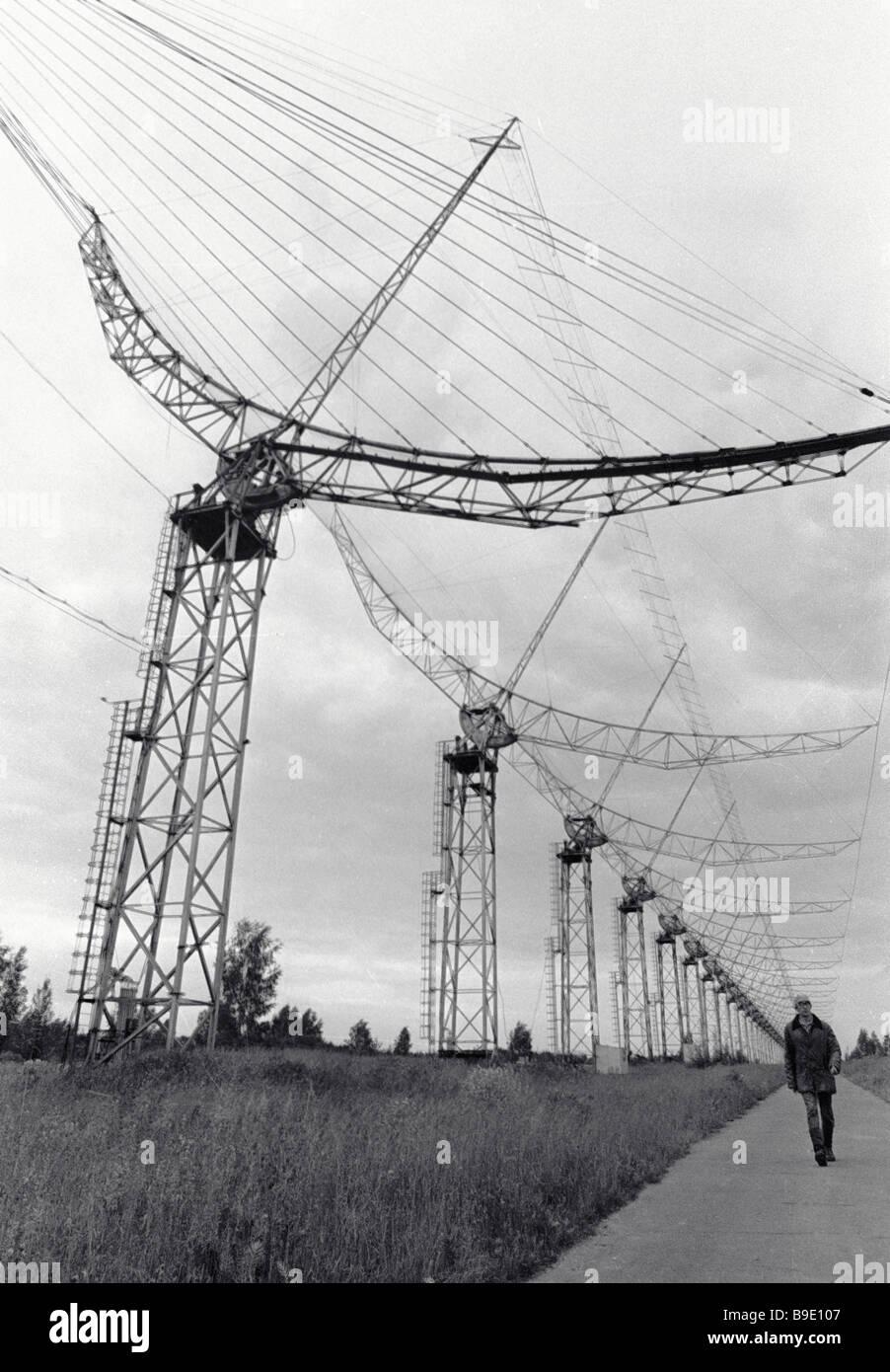 Radio stazione di astronomia dell'Istituto di Fisica in Pushchino Immagini Stock