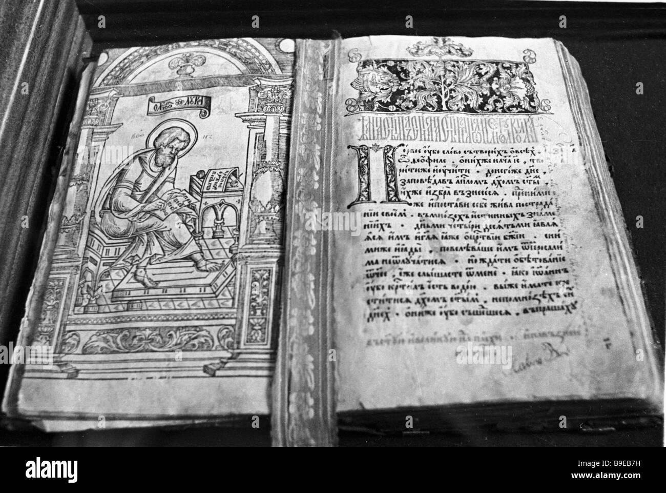 L Apostolo il primo libro stampato in Russia Immagini Stock
