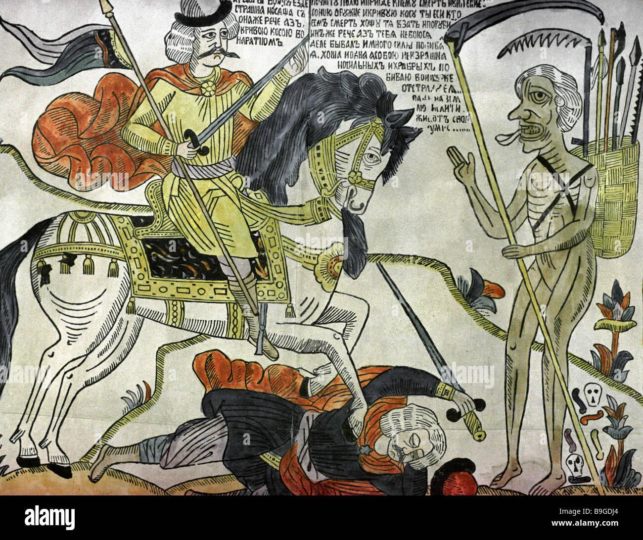 Lubok stampa popolare in xilografia soldato riproduzione Anika xilografia del XVIII secolo il museo storico statale Immagini Stock