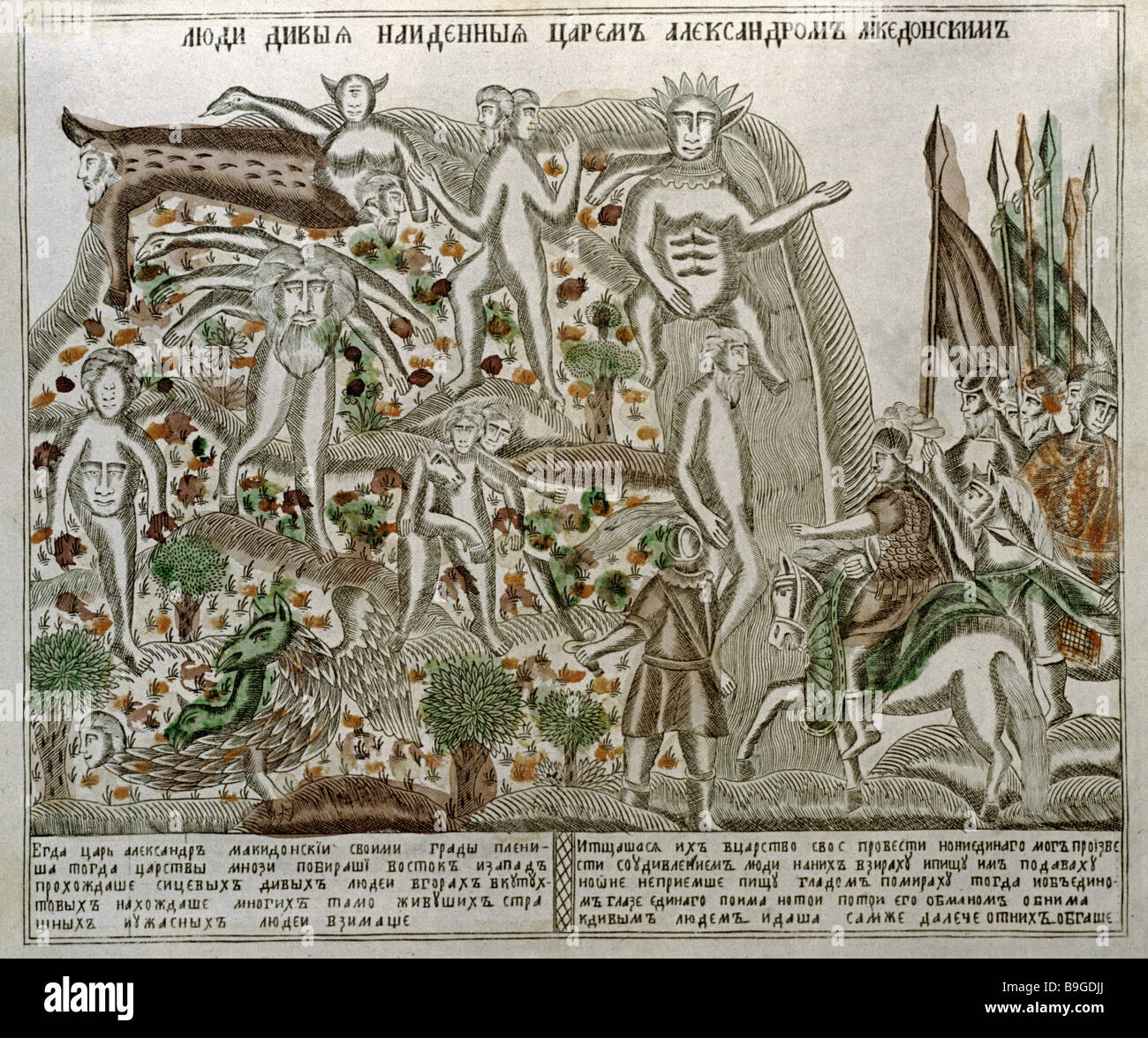 Lubok stampa popolare in xilografia la riproduzione Divii creature favolose trovati da Alessandro il Grande lastra Immagini Stock