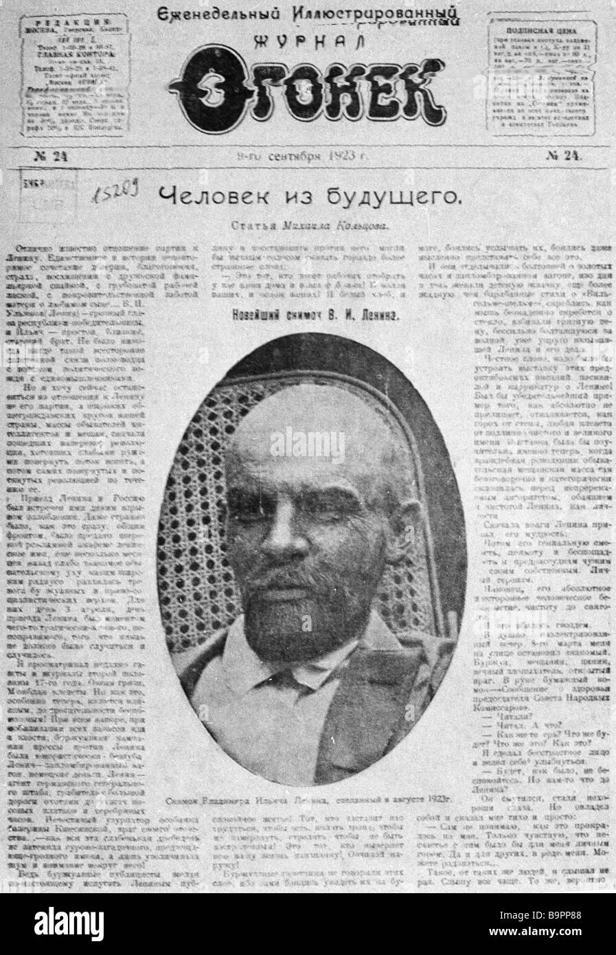 Una rara foto di Vladimir Lenin realizzata durante la sua malattia in agosto 1923 pubblicato nella rivista Ogonyok Immagini Stock